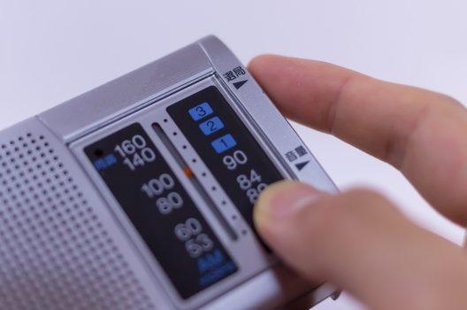 デジタル盗聴器がアナログ盗聴器より発見しにくい理由