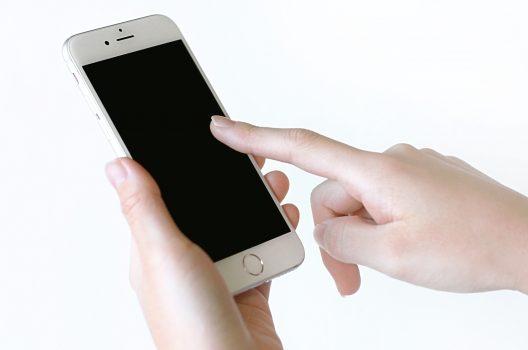 デジタル盗聴器の特徴と発見する方法とは?必要になる3つの機器