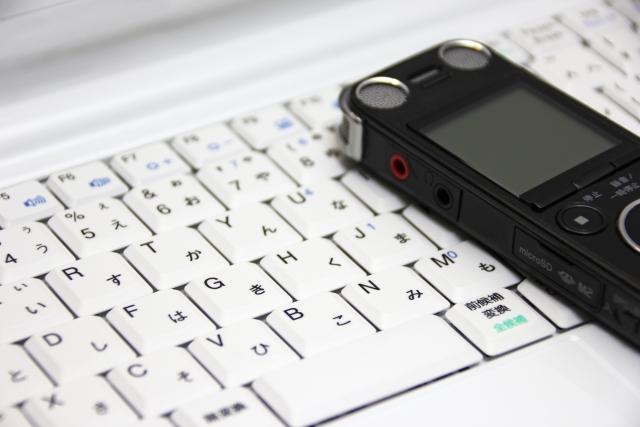 盗聴器の調査方法と仕掛けられやすい場所