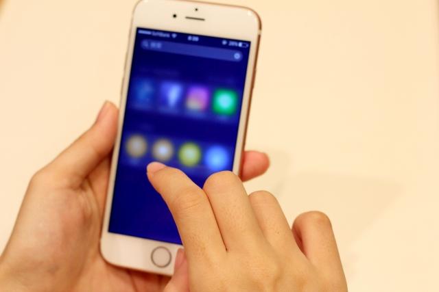 盗聴器発見アプリの実力