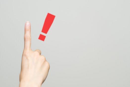 盗聴器の被害を防ごう!対策方法を紹介